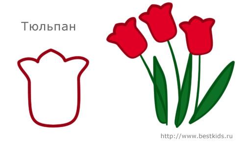 Тюльпан из белой бумаги своими руками 117