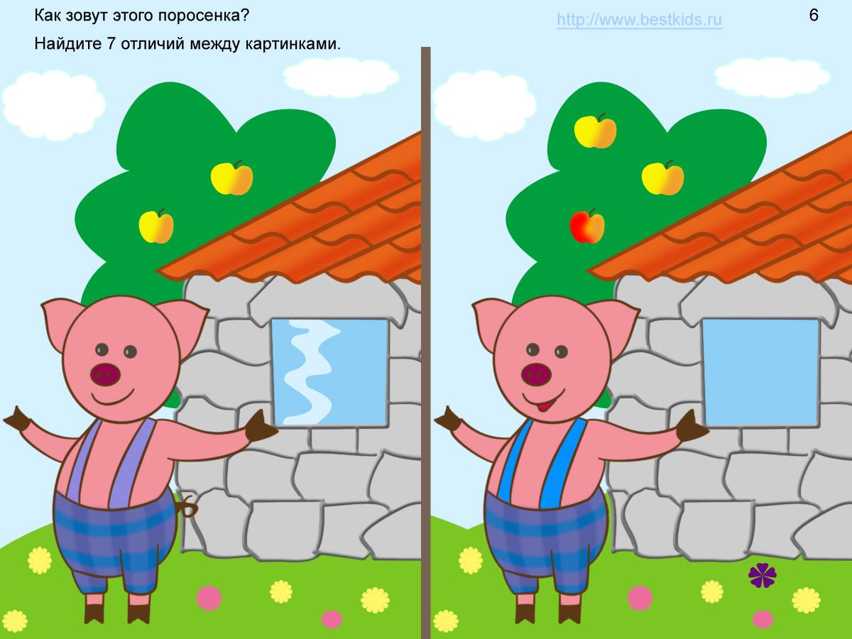 Игра чтобы найти одинаковые рисунки