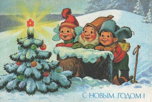 Советская открытка замечательного художника Зарубина